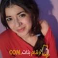 أنا عواطف من الكويت 25 سنة عازب(ة) و أبحث عن رجال ل الحب