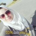 أنا مليكة من عمان 27 سنة عازب(ة) و أبحث عن رجال ل الصداقة