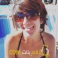أنا نجلة من اليمن 29 سنة عازب(ة) و أبحث عن رجال ل التعارف