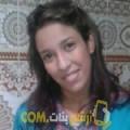 أنا إيمان من مصر 29 سنة عازب(ة) و أبحث عن رجال ل الدردشة