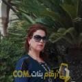 أنا رحاب من الإمارات 57 سنة مطلق(ة) و أبحث عن رجال ل الصداقة