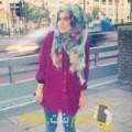 أنا بتول من البحرين 23 سنة عازب(ة) و أبحث عن رجال ل الحب