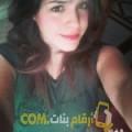 أنا زهيرة من عمان 23 سنة عازب(ة) و أبحث عن رجال ل التعارف