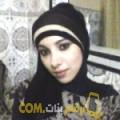 أنا شيماء من مصر 31 سنة مطلق(ة) و أبحث عن رجال ل الدردشة