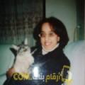 أنا كريمة من الجزائر 45 سنة مطلق(ة) و أبحث عن رجال ل الحب
