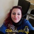 أنا سيرين من ليبيا 38 سنة مطلق(ة) و أبحث عن رجال ل الزواج