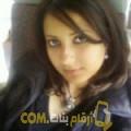 أنا سميرة من ليبيا 25 سنة عازب(ة) و أبحث عن رجال ل التعارف