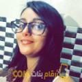 أنا دنيا من السعودية 27 سنة عازب(ة) و أبحث عن رجال ل الزواج