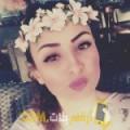 أنا أميرة من العراق 21 سنة عازب(ة) و أبحث عن رجال ل التعارف