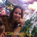 أنا منال من عمان 29 سنة عازب(ة) و أبحث عن رجال ل الصداقة