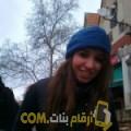 أنا لمياء من سوريا 29 سنة عازب(ة) و أبحث عن رجال ل الحب