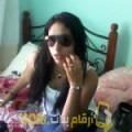 أنا دانة من عمان 27 سنة عازب(ة) و أبحث عن رجال ل الصداقة