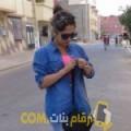 أنا وفية من المغرب 25 سنة عازب(ة) و أبحث عن رجال ل التعارف