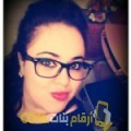 أنا فاطمة الزهراء من السعودية 27 سنة عازب(ة) و أبحث عن رجال ل الحب