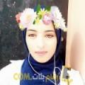 أنا نجاة من المغرب 21 سنة عازب(ة) و أبحث عن رجال ل الصداقة