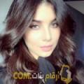 أنا سونيا من فلسطين 25 سنة عازب(ة) و أبحث عن رجال ل المتعة