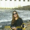 أنا مروى من سوريا 33 سنة مطلق(ة) و أبحث عن رجال ل التعارف