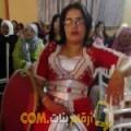 أنا اسراء من تونس 38 سنة مطلق(ة) و أبحث عن رجال ل الزواج