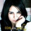أنا لارة من قطر 26 سنة عازب(ة) و أبحث عن رجال ل المتعة