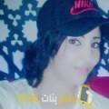 أنا حياة من ليبيا 30 سنة عازب(ة) و أبحث عن رجال ل الصداقة