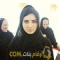 أنا كاميلية من سوريا 30 سنة عازب(ة) و أبحث عن رجال ل الزواج