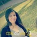 أنا إيمان من الكويت 24 سنة عازب(ة) و أبحث عن رجال ل الحب
