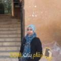 أنا سراب من مصر 29 سنة عازب(ة) و أبحث عن رجال ل الزواج