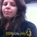 أنا زهرة من السعودية 36 سنة مطلق(ة) و أبحث عن رجال ل الزواج