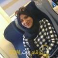 أنا مليكة من فلسطين 24 سنة عازب(ة) و أبحث عن رجال ل الصداقة