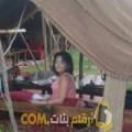 أنا حلومة من تونس 47 سنة مطلق(ة) و أبحث عن رجال ل الزواج