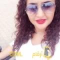 أنا مريم من العراق 21 سنة عازب(ة) و أبحث عن رجال ل الحب
