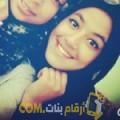 أنا لطيفة من فلسطين 21 سنة عازب(ة) و أبحث عن رجال ل الزواج