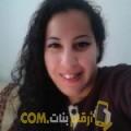 أنا وسيلة من مصر 35 سنة مطلق(ة) و أبحث عن رجال ل المتعة