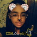 أنا فاطمة من قطر 22 سنة عازب(ة) و أبحث عن رجال ل التعارف