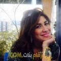 أنا سميحة من ليبيا 25 سنة عازب(ة) و أبحث عن رجال ل الزواج