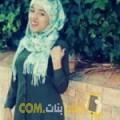 أنا شيمة من الإمارات 19 سنة عازب(ة) و أبحث عن رجال ل المتعة