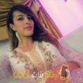 أنا أميرة من سوريا 24 سنة عازب(ة) و أبحث عن رجال ل الدردشة