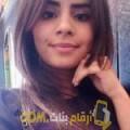أنا مريم من الكويت 19 سنة عازب(ة) و أبحث عن رجال ل الصداقة