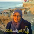 أنا آنسة من المغرب 49 سنة مطلق(ة) و أبحث عن رجال ل الحب