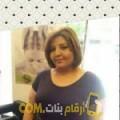 أنا مريم من قطر 30 سنة عازب(ة) و أبحث عن رجال ل الصداقة