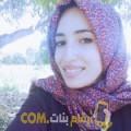 أنا شروق من الكويت 26 سنة عازب(ة) و أبحث عن رجال ل الدردشة