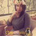 أنا وفية من سوريا 19 سنة عازب(ة) و أبحث عن رجال ل الدردشة