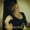 أنا غزلان من عمان 23 سنة عازب(ة) و أبحث عن رجال ل الزواج