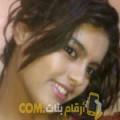 أنا راشة من البحرين 25 سنة عازب(ة) و أبحث عن رجال ل الزواج