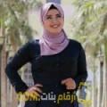 أنا فاتنة من الإمارات 40 سنة مطلق(ة) و أبحث عن رجال ل الزواج