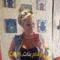 أنا لطيفة من عمان 35 سنة مطلق(ة) و أبحث عن رجال ل الحب
