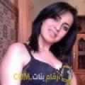 أنا سراب من عمان 27 سنة عازب(ة) و أبحث عن رجال ل الزواج