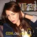 أنا سلطانة من عمان 29 سنة عازب(ة) و أبحث عن رجال ل الصداقة
