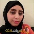 أنا فايزة من مصر 30 سنة عازب(ة) و أبحث عن رجال ل التعارف