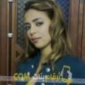 أنا وسيمة من الكويت 29 سنة عازب(ة) و أبحث عن رجال ل الزواج